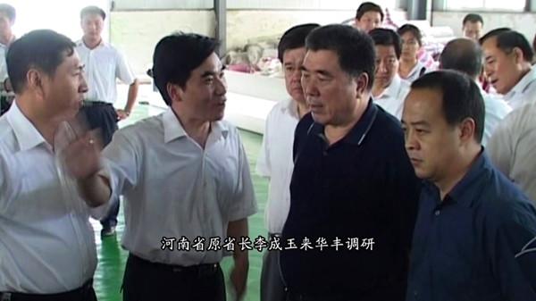 河南省原省长李成玉来德赢最新登录网址调研