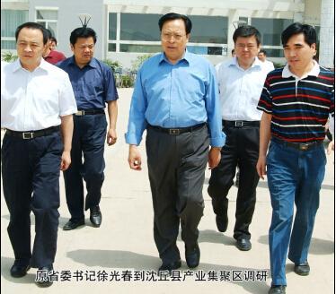 原省委书记徐光春到德赢最新登录网址视察