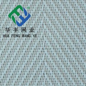 印染厂污水处理网带